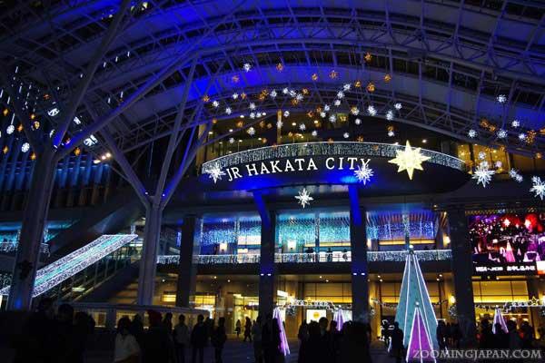 JR Hakata City Di Jepang