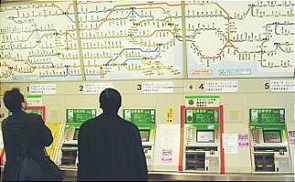 Membeli Tiket Kereta Melalui Vending Machine