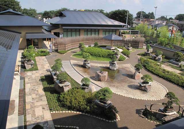 Museum Seni Omiya Bonsai