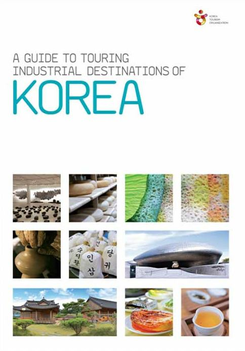 A Guide Touring Industrial Destinations of Korea