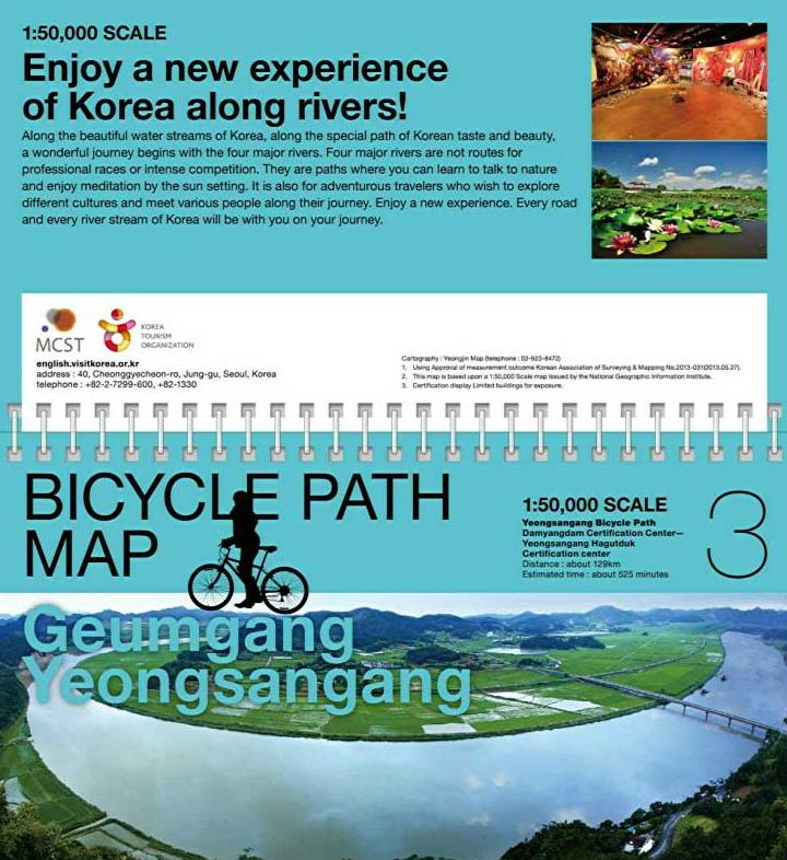 Bicycle Path Map (Geumgang & Yeoungsangang
