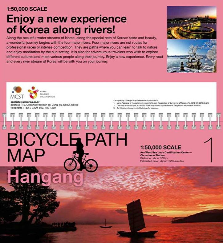 Bicycle Path Map (Hangang)