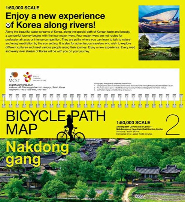 Bicycle Path Map (Nakdonggang)