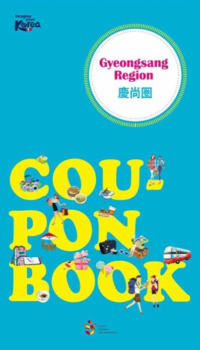 Coupon Book (Gyeonsang regions)