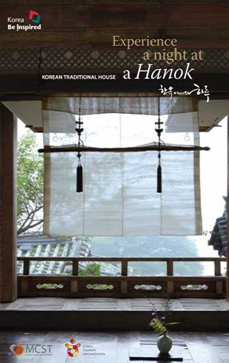 Experience At Night At Hanok (Korea Traditional House)