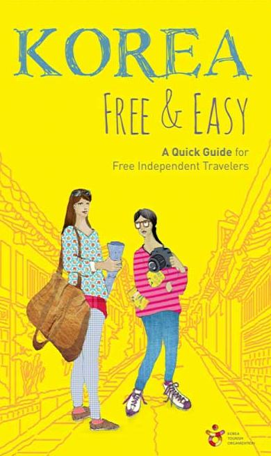 Korea, Free & Easy (A Quick Guide for Free Independent Travelers)