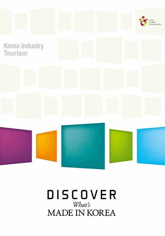 Korea Industry Tourism (Discover What's Made In Korea)