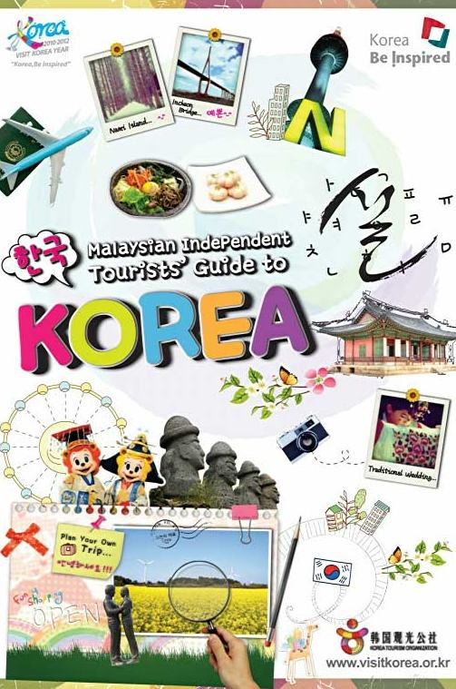 Korea Travel Guide for Malaysians