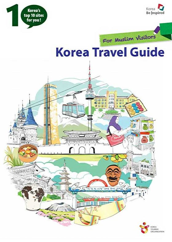 Korea Travel Guide for Muslim Visitors (2012)