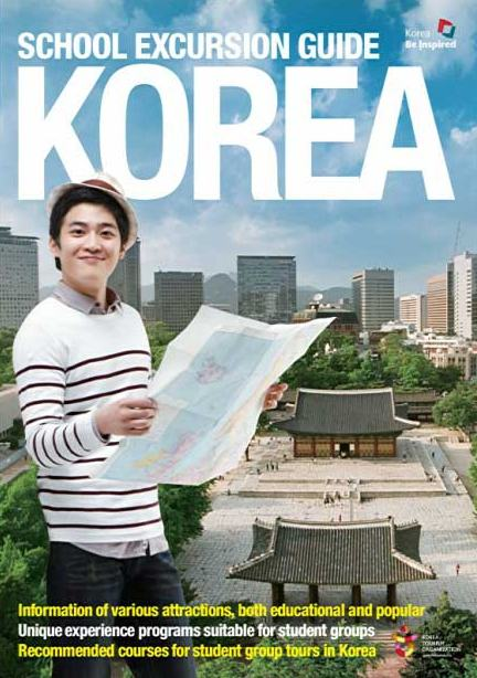 Korean School Excursion Guide