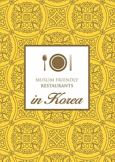 Muslim Friendly Restaurants In Korea