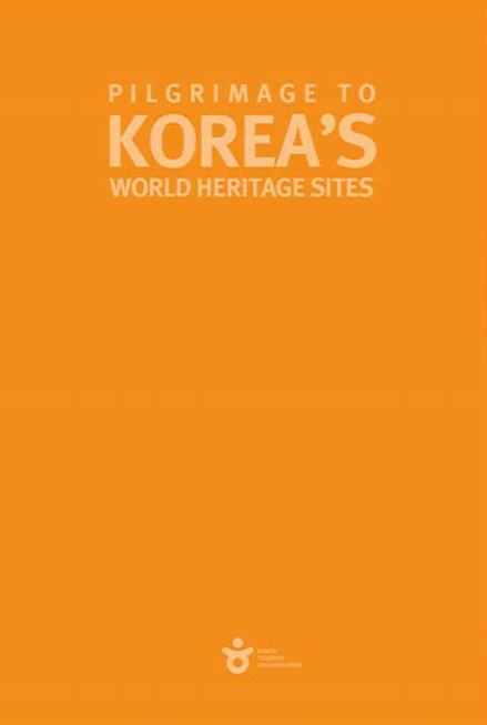 Pilgrimage To Korea's World Heritage Site