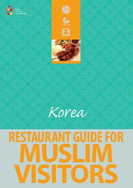 Restaurant Guide for Muslim Visitors