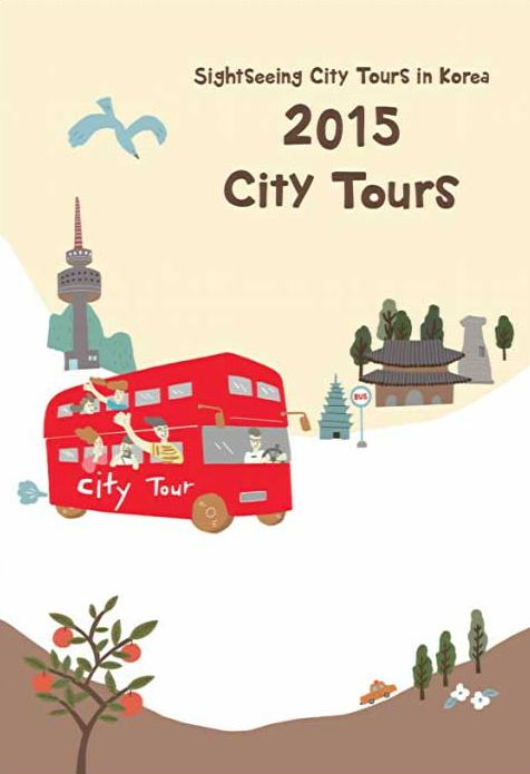 SightSeeing City Tours in Korea